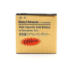 Baterie pro Samsung Galaxy S Advanced i9070